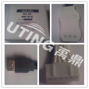 Image 3 - F21 F23 F24 F26 Series Software Program Cable Industrial Remote Control Function