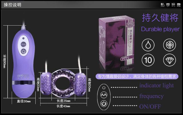 Lipstick vibrators sale