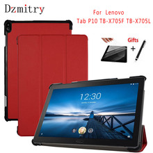 For Lenovo Tab P10 TB-X705F X705L Slim Magnetic PU Leather Stand Cover  Tablet Auto Wake/Sleep Protective Case+film+Stylus pen new design tablet laptop cover for lenovo 12 2 miix 510 miix5 sleeve case pu leather skin protective for miix510 stylus