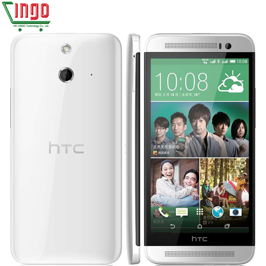 "bilder für Original HTC One E8 WW Version 2 GB RAM 16 GB ROM Handy Quad-core 13MP Kamera 5,0 ""Screen WIFI GPS Renoviert handy"