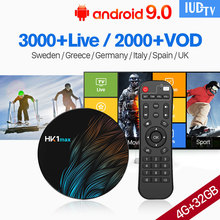 IPTV Spain Sweden Italy IP TV IUDTV Box HK1 MAX Android 9.0 4G+32G BT Dual-Band WIFI Germany UK Italian Receiver