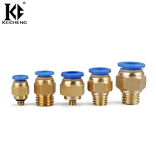 цена на Free Shipping Pneumatic Connectors PC12 M12/M16 Air Hose Fittings Brass Quick Push in Couping
