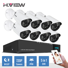 H.View 16CH Surveillance System 8 720P Outdoor Security Camera 16CH CCTV DVR Kit Video Surveillance iPhone Android Remote View