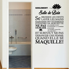 KUCADA Creative Bathroom Shower Text Art Quote Vinyl Wall Sticker DIY Door Glass Stickers WP2432