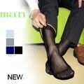 Hombres medias de nylon de seda calcetín calcetín ultra-delgado super sexy Gay transparente estilo de la Tela Cruzada de los hombres calcetines calcetines Masculinos