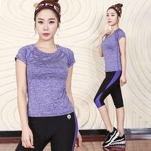 Women Sport Yoga Set  Gym Running Yoga Shirt Tops  Elastic Fitness Capris Pants Female Tights Leggings Workout Clothes