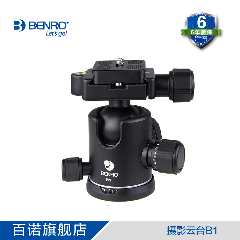 Benro B1 Professional Video Head Magnesium Tripod Head Dual Action Ball Head For Nikon Canon Sony SLR Video Camera With Plate dhl new gopro benro a373ts6 s6 hydraulic ball head dual bird watching tripod camera photography tripod wholesale