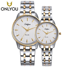 ONLYOU Lovers Watch Brand Fashion Ladies Business Men Gold Silver Casual Quartz Watch Women Bracelet Stainless Steel Strap Clock