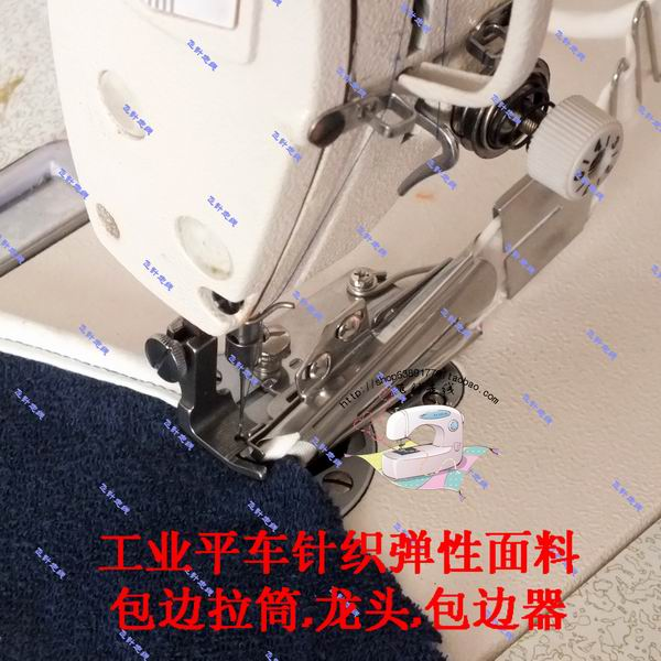 Industry sewing machine accessories car pull cylinder hemming device can adjust the leading pull cylinder pistol