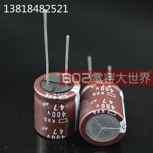 Image 2 - 2019 מכירה לוהטת 20pcs/50pcs יפן Nippon קבל אלקטרוליטי 400V47uf Kxg סדרת 105 18*20 47uf 400V משלוח חינם