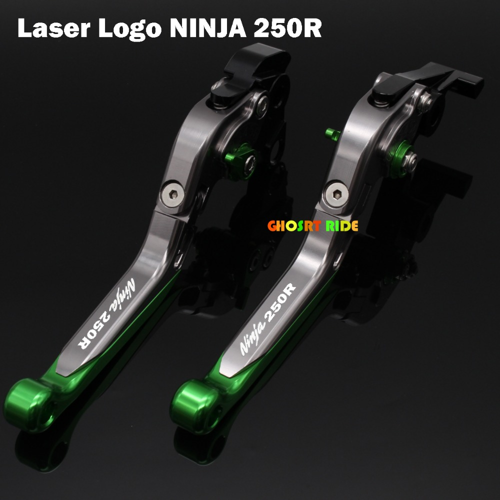 For Kawasaki NINJA 250R 2008 2009 2010 2011 2012 CNC Folding Extendable Motorcycle Brake Clutch Levers Laser Logo(Ninja 250R) for kawasaki ninja 250 ninja250 2008 2015 ninja 300 ninja300 2013 2015 motorcycle aluminum short brake clutch levers black
