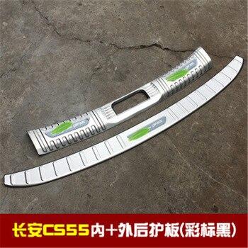 car Rear Bumper Protector Sills Interior Trunk Rear guard Tread Plate Pedals For Changan CS55 2014-2018 Car Styling
