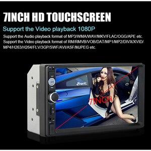 """Image 4 - Автомагнитола AMPrime, мультимедийный плеер с 7 """"сенсорным экраном, MP5, Bluetooth, USB, камерой заднего вида, типоразмер 2 Din"""