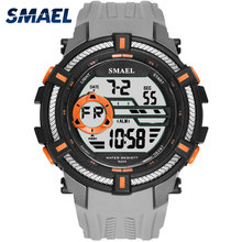 New Brand SMAEL Fashion Watch Men 5BAR Waterproof Sports Military Watches Shock Luxury Big Digital clock
