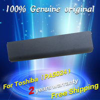 Free Shipping Original Laptop Battery For Toshiba Pro S870 S870D S875 S875D R940 R945 S800 S800D