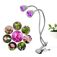 T-SUN Dual Head LED Full Spectrum Grow Lights 10W Desk Clip Plant Grow Lamp with 360 Degree Flexible Goose-neck for Indoor Plant