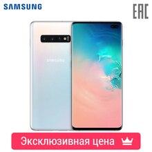 Смартфон Samsung Galaxy S10+ 8/128GB [рассрочка 0012, быстрая доставка, официальная гарантия]