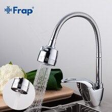 Frap 1 takım pirinç mutfak lavabo musluğu soğuk ve sıcak dokunun tek delik su musluk bataryası mutfak mikseri torneira cozinha F4303