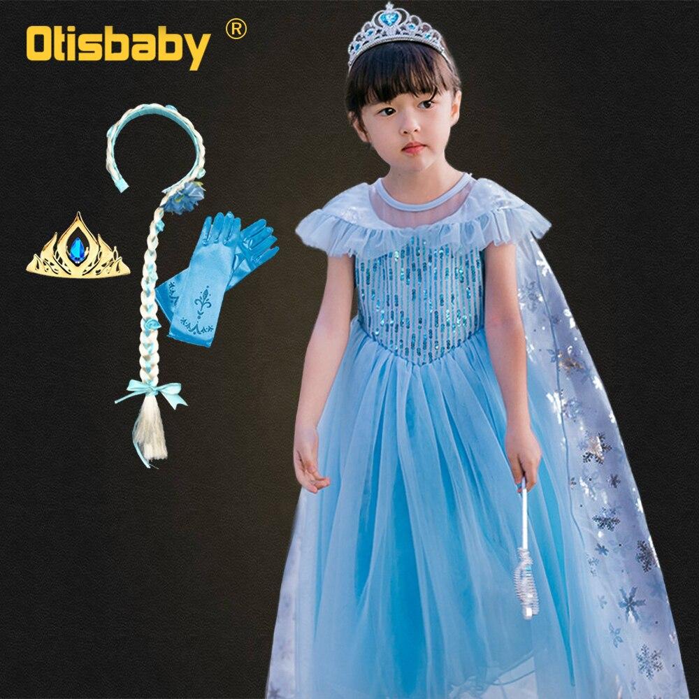 48f320372 Chicas de Verano de la playa del arco iris vestido vestidos de princesa para  las niñas