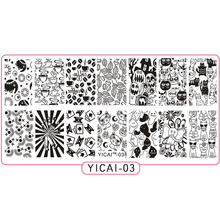 1 Piece Plate Halloween Nail Art Stamping Template Coffe/Leaf/Ghost Theme DIY Manicures Steel
