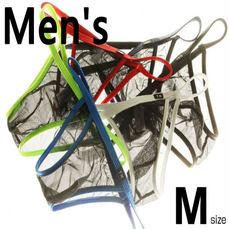4ee3b1acda07 best top underwear men pouch large brands and get free shipping ...