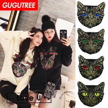 GUGUTREE embroidery Sequins big cats patches animal badges applique for clothing XC-235