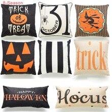 8-Season Happy Halloween Throw Pillow Cover Cushion Case Trick Treat Pumpkin Print