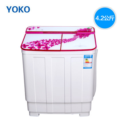 Freeshipping 230w Power Mini Washer Can Wash 4.2kg Clothes+135power 2kg Dryer Twin Tub Top Loading Wahser&dryer Semi Automatic