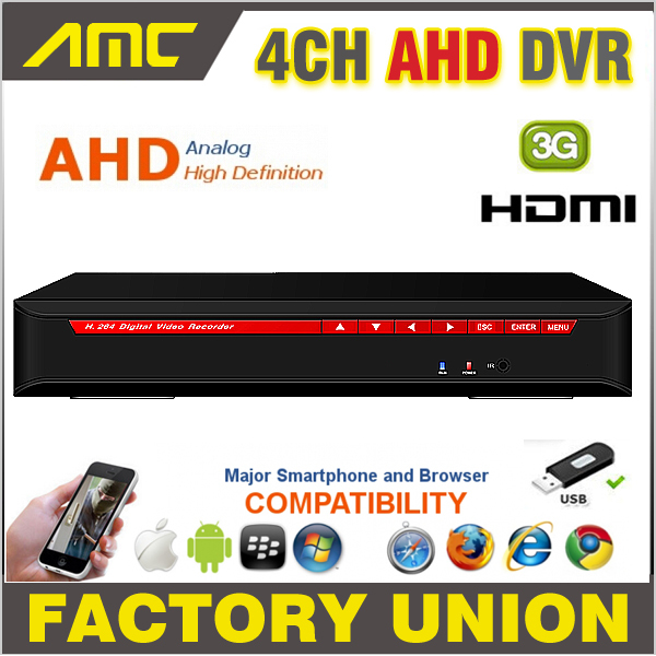 4CH CCTV AHD DVR Recorder 720P Real Time H.264 Hybrid NVR 4 CH Channel HDMI Output Digital Video Recorder for AHD Cameras