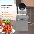 Интеллектуальная барабанная машина для приготовления пищи  автоматическая машина для перемешивания жарки из нержавеющей стали  электрома...