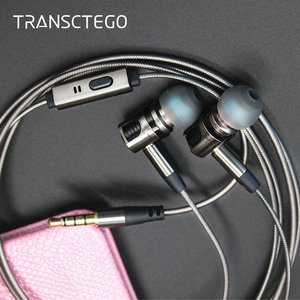 Image 1 - TRANSCTEGO earphones and headphone with microphone In Ear metal plug wire headset detachable removable headsets