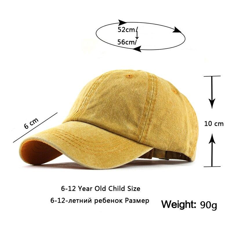 帽子四周尺寸图