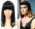 Envío libre del pelo de la danza decoración peluca cos cuentas peluca Cleopatra peluca pelucas para mujeres