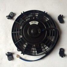 7 8 дюймов Универсальный всасывающий вентилятор Авто AC Электрический вентилятор радиатора Вентилятор охлаждения 24 В 80 Вт push-pull с крепления комплект обновления
