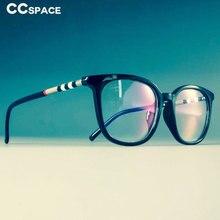 47892 TR90 de ojo de gato de lujo gafas de marcos de las mujeres de los hombres de moda estilos UV400 óptico de gafas de computadora