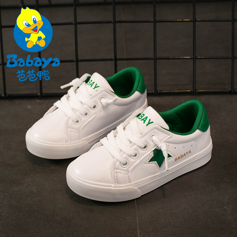 2017 BABAYA fashion Classic star Lace-up PU Waterproof toddle girls boys tenis infantil flat casual Children sneakers kids shoes babaya new children sport shoes casual pu leather white running shoes for 4 12 years old boys and girls kids sneakers size 26 37