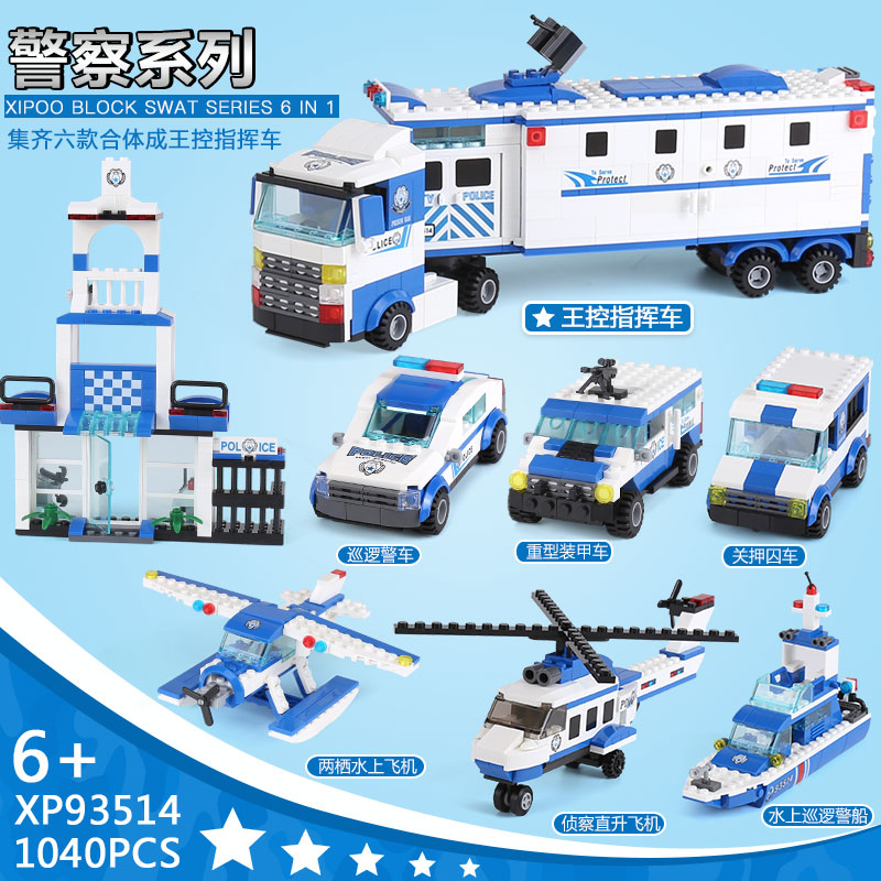 XIPOO 6 in 1 Police Series 1040Pcs The Police Station Set Building Blocks Bricks Educational Toys for Children New Year Gifts large fire station building blocks bricks educational toys learning education baby 2 5 years constructor set toys for children