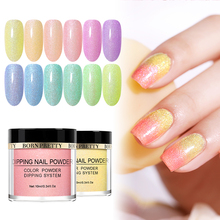 BORN PRETTY Pearl Dipping Nail Powder Shining Holographic Glitter Dip Power Gradient French Natural Dry Without Lamp Cure