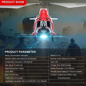 Image 5 - 100% מקורי סימה S111G צבאי RC מסוק עם לילה אור מיני Drone שליטה קלה מטוסים עם ג יירו צעצועי מתנה מצחיק