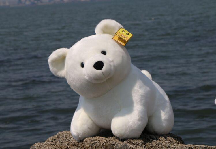 high quality goods large 50cm white polar bear plush toy soft pillow ,Valentine's Day gift b0413