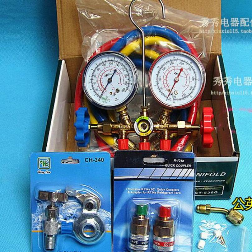 Climatiseur r134a aire acondicionado automotivo fluor connecteur rapide sans interrupteur réglable ar condicionado