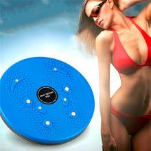 Balance Twist Waist Torsion Disc Board Plate Aerobic Exercise Foot Fitness Yoga Training Reflexology Magnet Health Helper