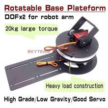 Diy Dss 2DOF Draaibare Roterende Robot Arm Base Platform 20Kg Digitale Servo Fpv Drone Track Antenne Grondstation