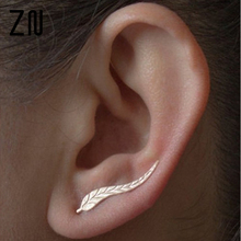 Vintage Jewelry Exquisite Gold Plated Leaf Earrings Modern Beautiful Feather Stud for Women