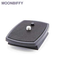 New Universal Tripod Monopods Quick Release Plate for SONY VCT-D580RM/D680RM/R640 for Velbon CX-888 444 460 470 570 690