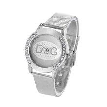 Relogio Feminino Hot Sales DQG  Brand Gold&Silver Watch Women Ladies Fashion Crystal Dress Quartz Wristwatches Montre Femme Gift цена
