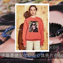 19 New Accessories Patches Sunglasses Fashion girl 3D Printe