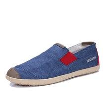 33c1df125 الصيف/الخريف جديد أزياء الدنيم حذاء قماش الحديثة الحضرية الرجال حذاء كاجوال  تنفس أحذية رياضية مريحة الرجال رياضية