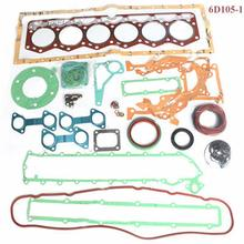 6D105 S6D105 Engine Gasket Kit for Komastu PC200-3 PC200LC-3 PC220-3 Excavator Aftermarket Parts digger parts excavator digger engine fire up switch for for parts excavator 7n 4160 carterpillar 3 lines