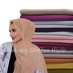 Image 1 - 10 pz/lotto donna solid plain bolla chiffon hijab sciarpa avvolge morbido lungo islam foulard scialli musulmani georgette sciarpe hijab